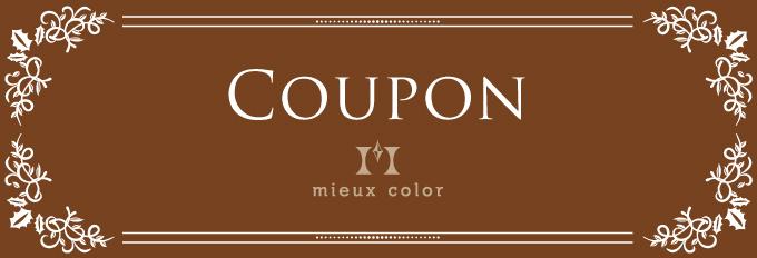 coupon_03