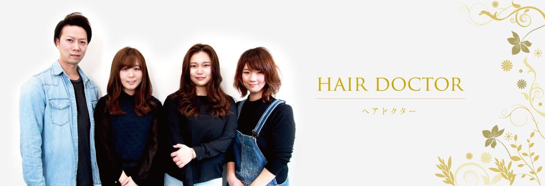 hairdoctor